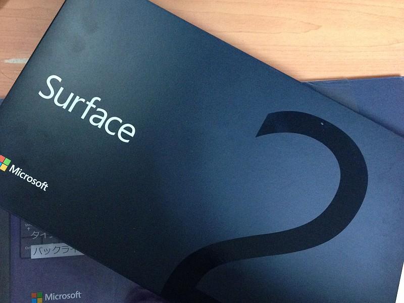 Surface 2パッケージ