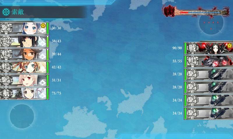 秋イベント海域1ボス艦隊