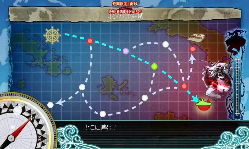 秋イベント海域2マップ
