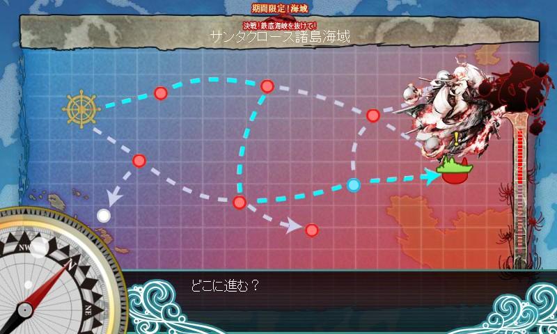 秋イベント海域3マップ