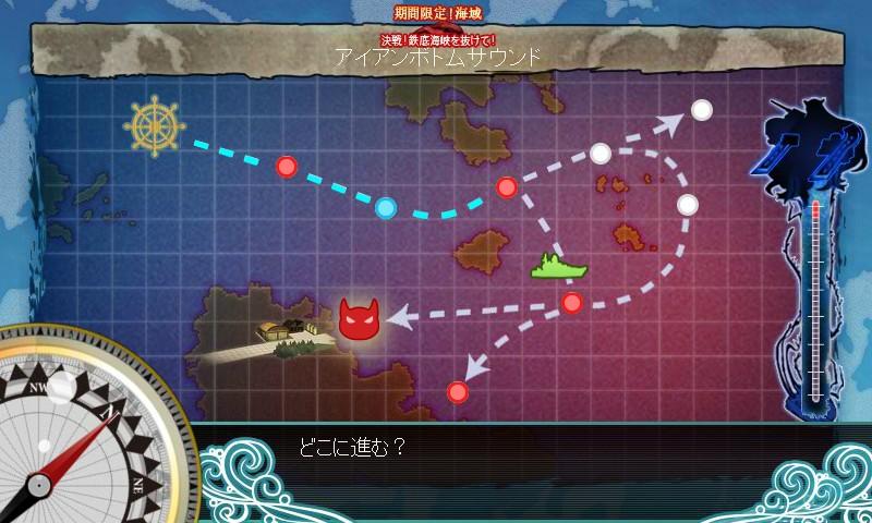 秋イベント海域4マップ