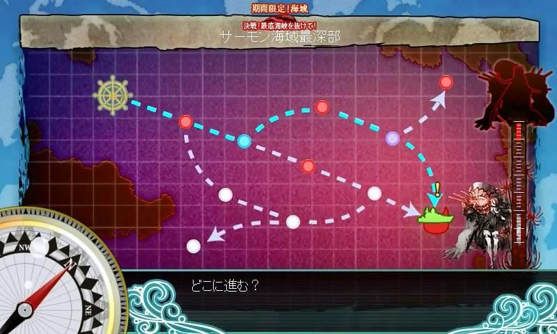 秋イベント海域5マップ