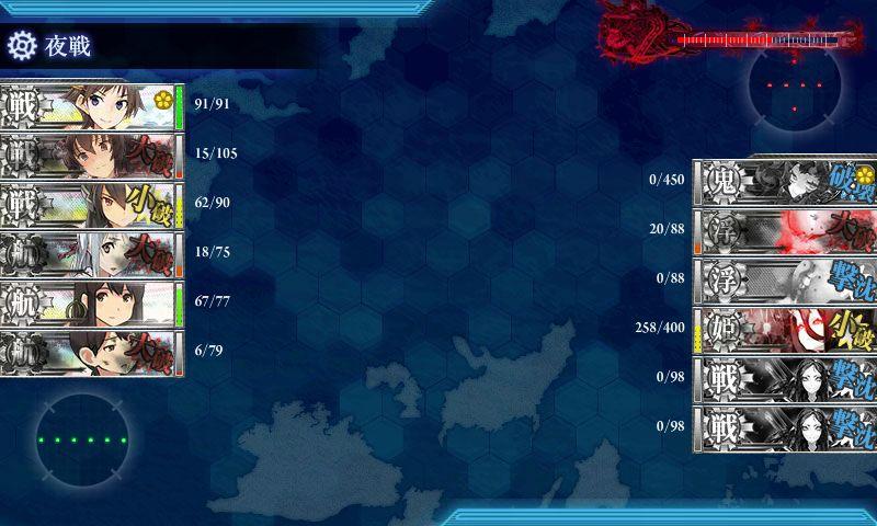 2014年春イベントE-5出撃8回目