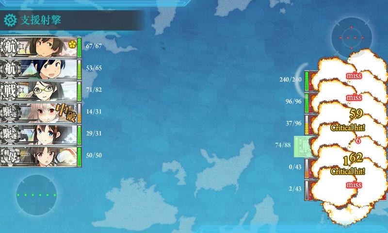 新編「第二航空戦隊」出撃せよ!:支援攻撃
