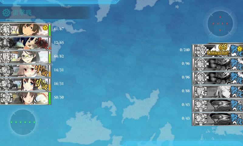 新編「第二航空戦隊」出撃せよ!:ボス戦S勝利