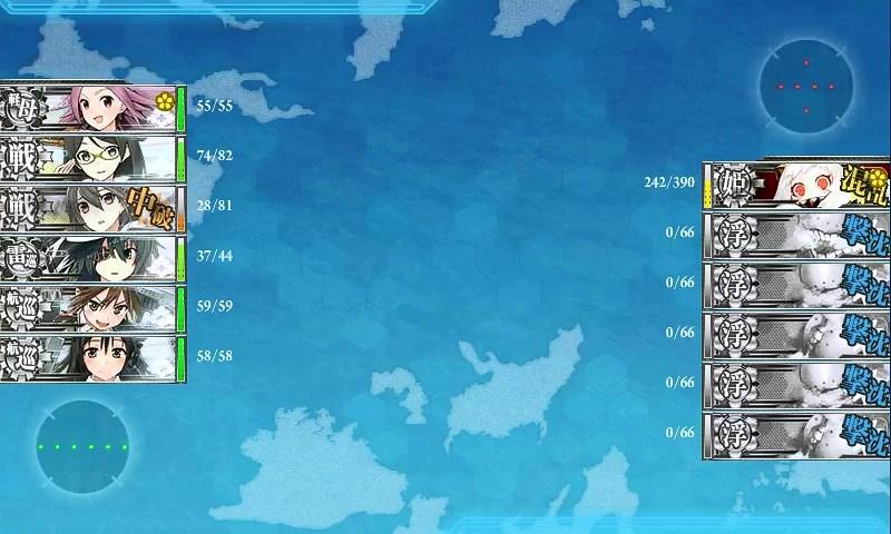 3-5北方棲姫マスの戦闘結果