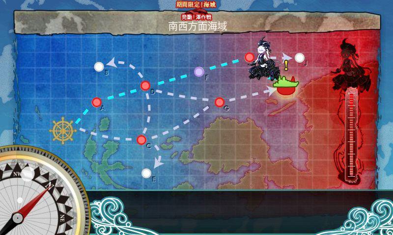 イベント海域2:マップ