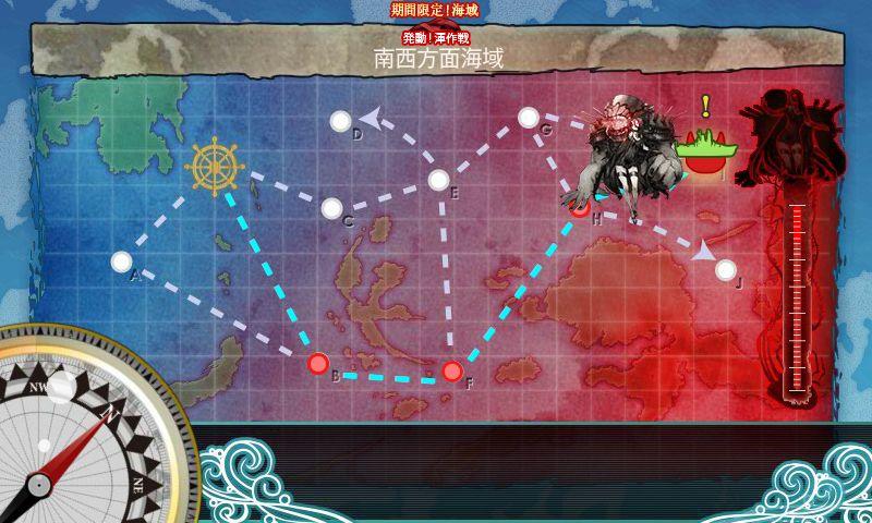 イベント海域3:マップ