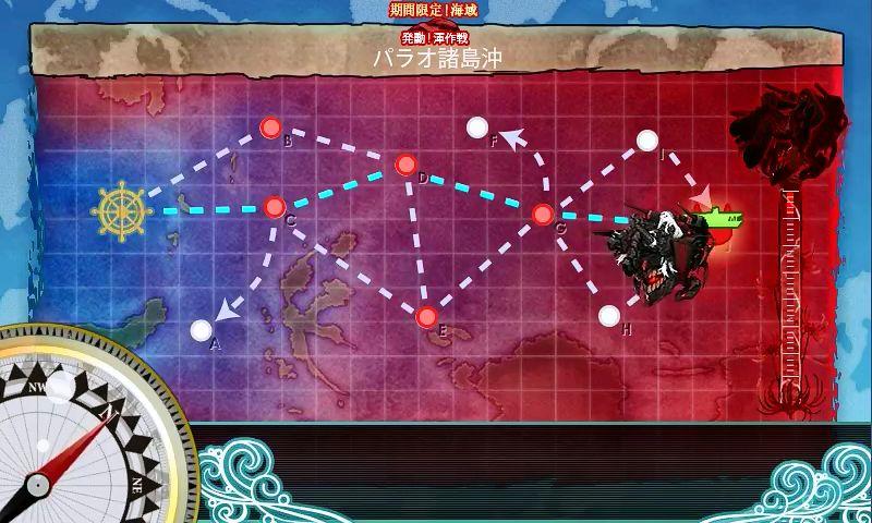 イベント海域4:マップ