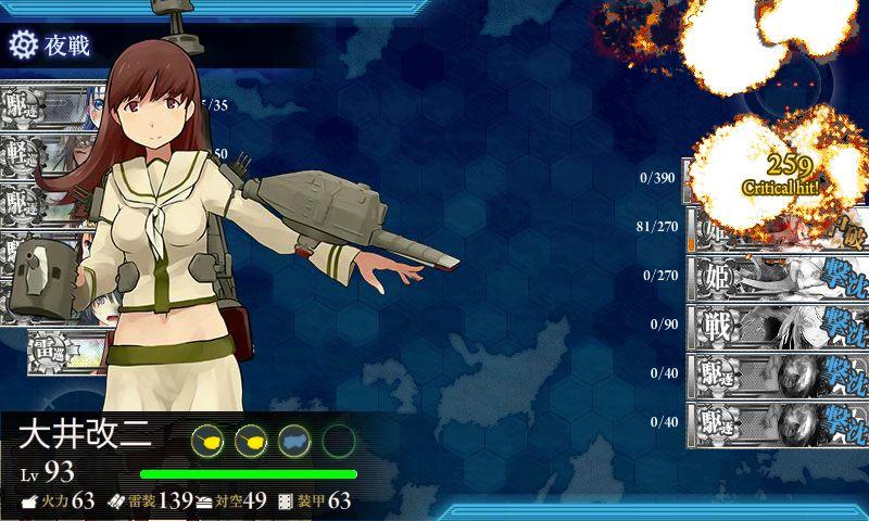 イベント海域4:ゲージ破壊!