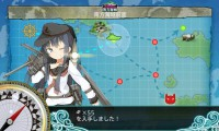 「海上突入部隊」資源マス