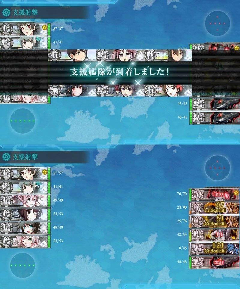 新三川艦隊任務・1戦目