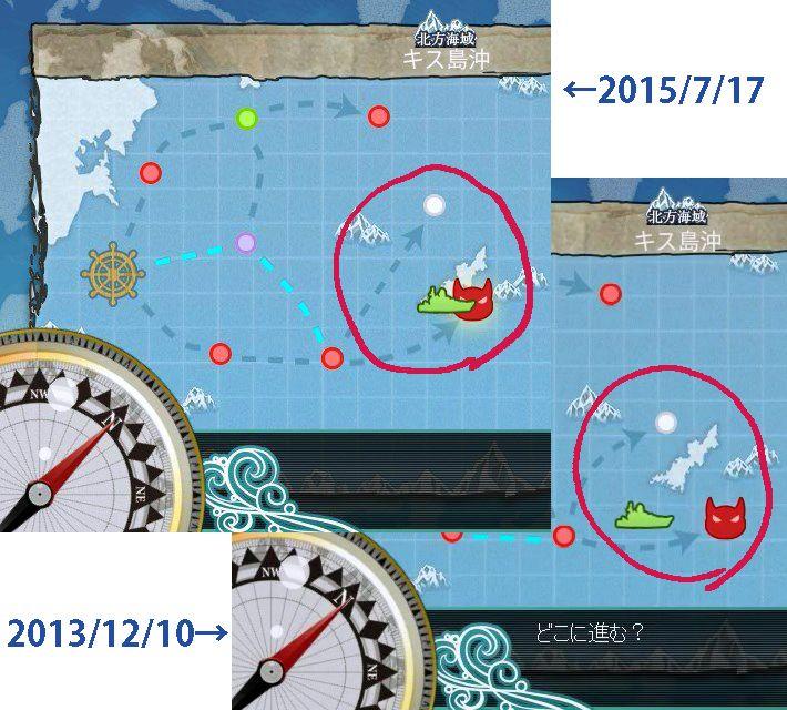 3-2キス島沖のマップ変更
