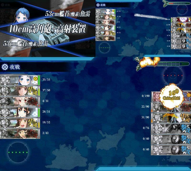 6-3:駆逐棲姫撃破