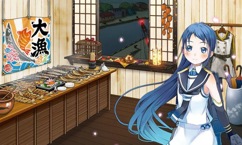 執務室の風景:秋刀魚祭り